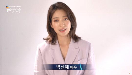 이성경, 영훈오륜교회 예배 영상 등장에…조회수 48만뷰 돌파